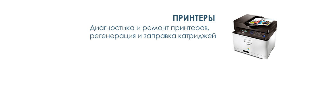 banner_6